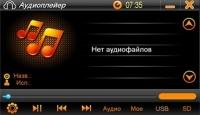 Вид аудио плеера в магнитоле Intro