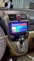 RedPower 61009 Honda CR-V III (2007-2012)