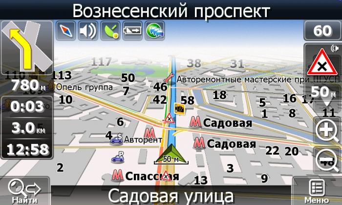 навигационная программа Navitel